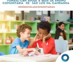 FONASC-CBH APOIA A REDE DE ENSINO COMUNITÁRIA DE SÃO LUÍS NA CAMPANHA